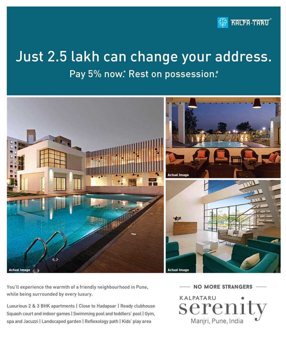Serenity-flyer
